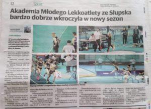 Toruń, Ogólnopolski Miting Lekkoatletyczny